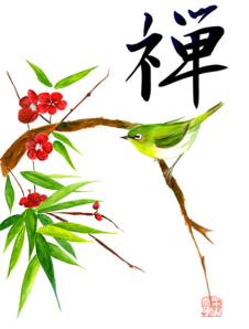 Pájaro y flores