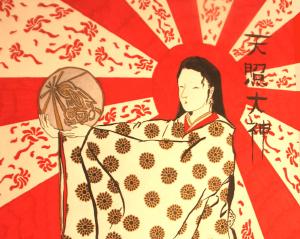 postal japonesa